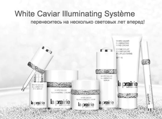 LP white look1