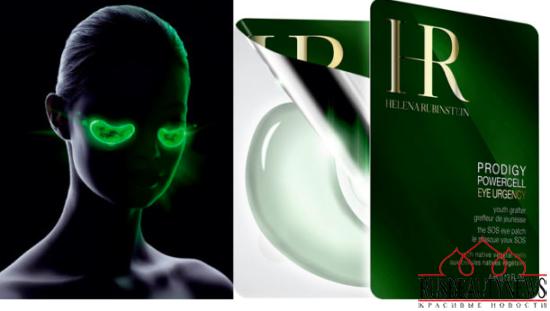 HR Prodigy eyemask2