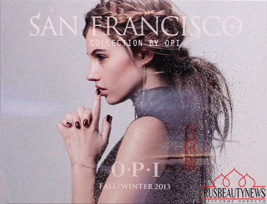 OPI fall13 look3