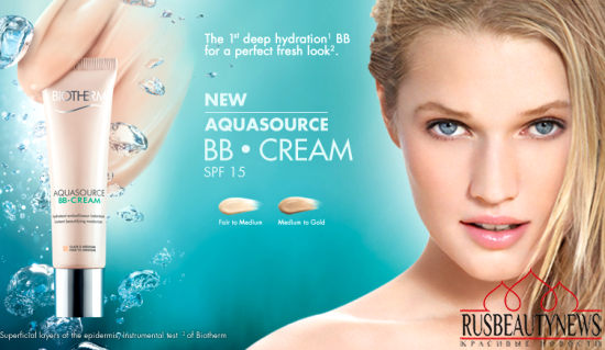 Biotherm bb cream aquasource