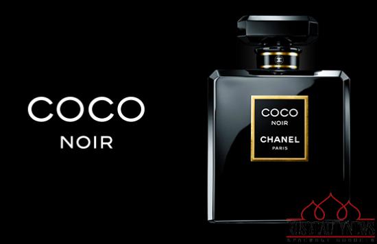 Chanel Coco 3