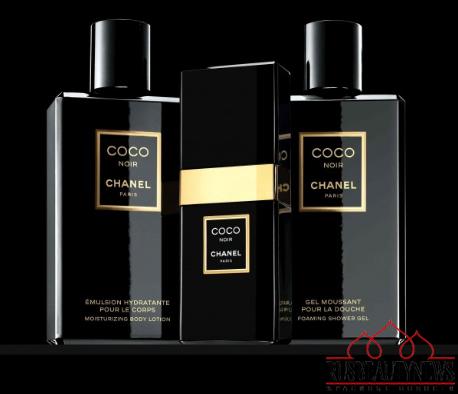 Chanel Coco line 2
