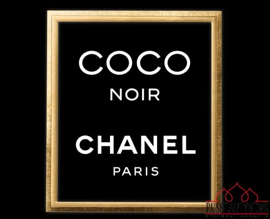 Chanel Coco line1
