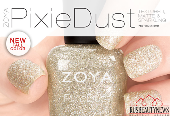 Zoya fall13 pixie look
