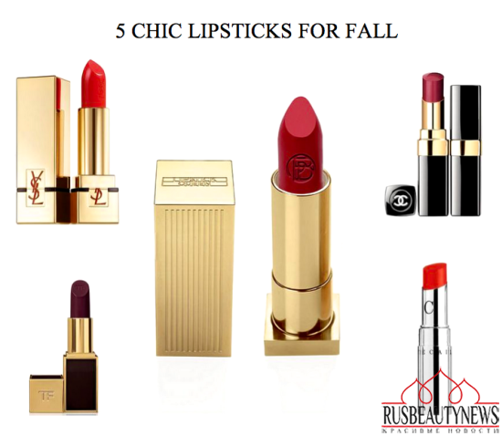 Bazaar top5 lipstick for fall
