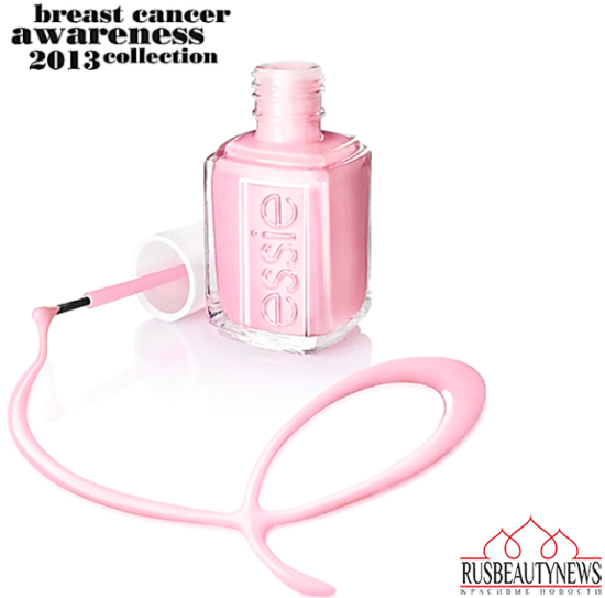 Essie pink abou it