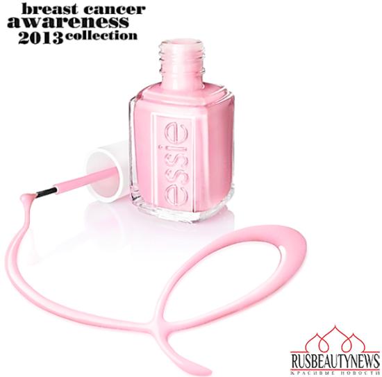 Essie pink abou it