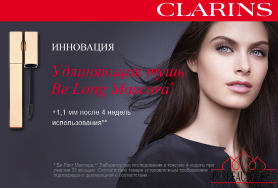 clarins be long mascara look