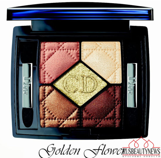 Dior holiday 2013 eye5 1