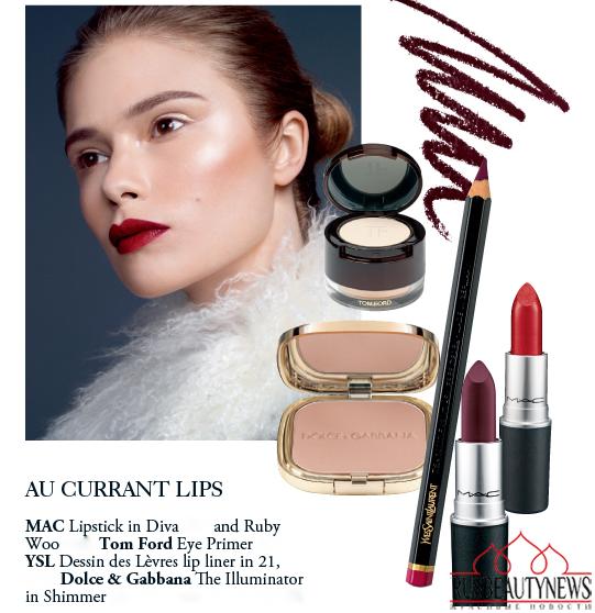 Fal 13 makeup trend 5