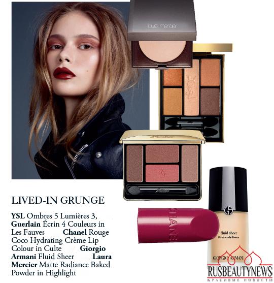 Fall 13 makeup 1