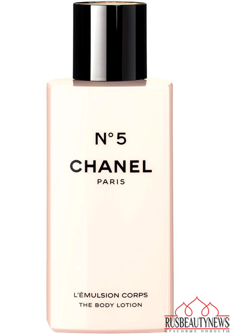 Chanel 5 body lotion