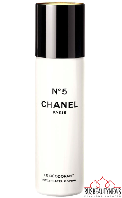 Chanel 5 deo
