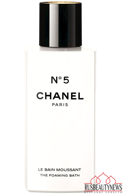 Chanel foaming bath