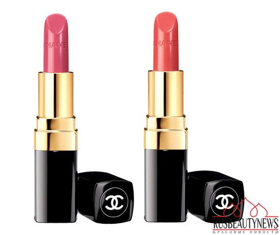 Chanel spr14 lipp coco