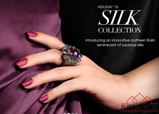 DL silk look