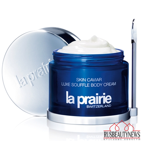 LaPrairie souffle body cream