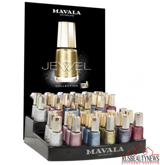 Mavala Jewel look2