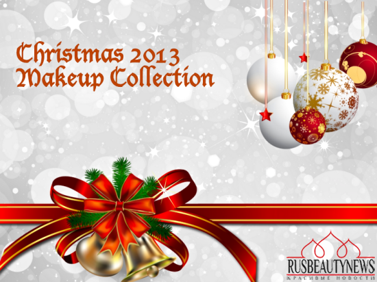 christmas 2013 makeup collection