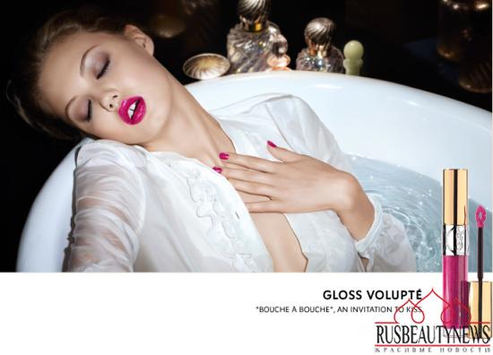 YSL lipgloss 2014 lokk