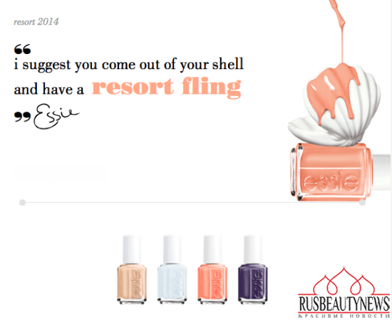 Essie resort 2014 collection look