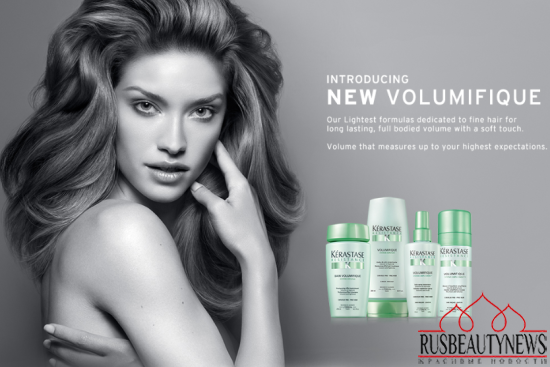 Kerastase Volumifique look