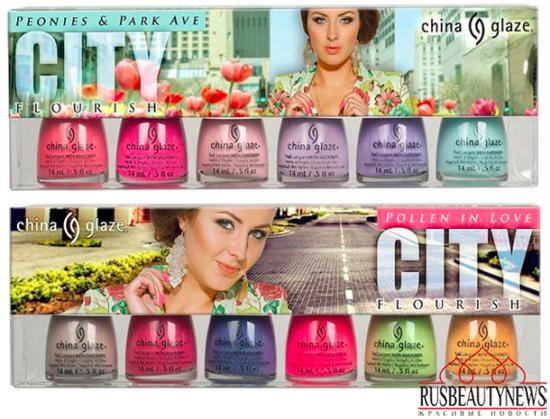 CG spr14 City