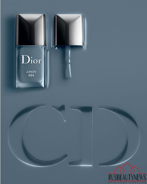 Dior VC gel 1
