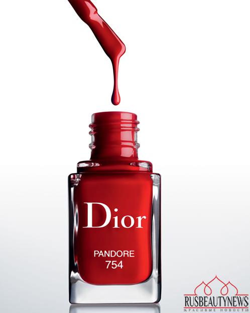 Dior VC gel 3