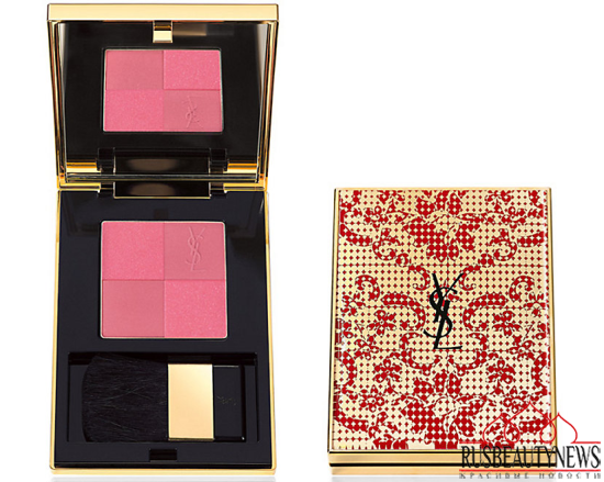 Yves Saint Laurent Chinese New Year Collector's Blush Radiance No.6