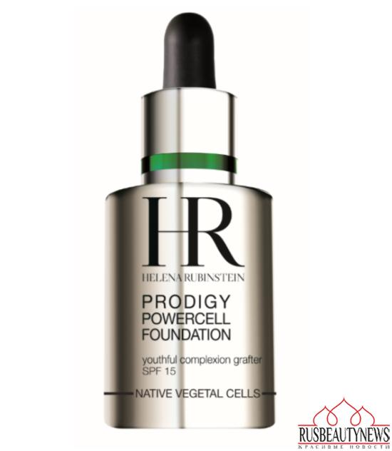 AA HR foundation