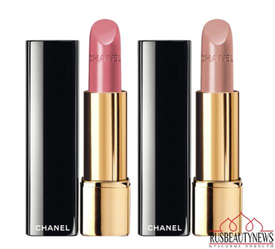 Chanel JDC lipp