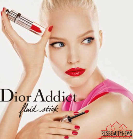 Dior Addict Fluid Stick look 0