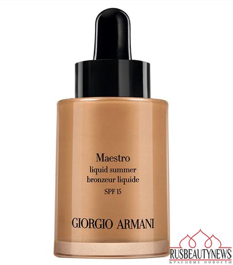 Giorgio Armani Maestro Mediterranea for Summer 2014 bronzer