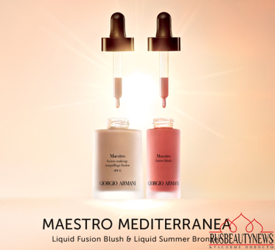 Giorgio Armani Maestro Mediterranea for Summer 2014 look