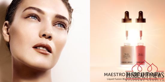 Giorgio Armani Maestro Mediterranea for Summer 2014 look4