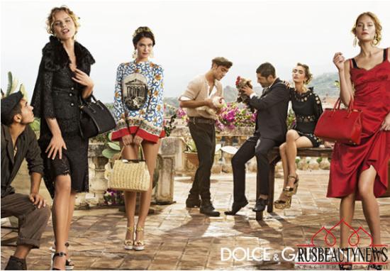 Dolce & Gabbana Summer Glow 2014  look4