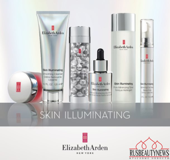 Elizabeth Arden Skin Illuminating Skin Care look
