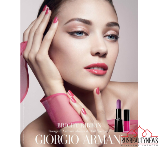 Giorgio Armani Bright Ribbon Summer 2014 Collection look
