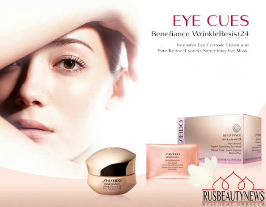 Shiseido Pure Retinol Express Smoothing Eye Mask look