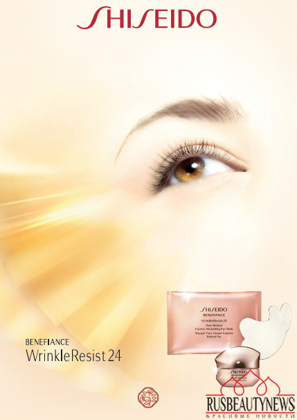 Shiseido Pure Retinol Express Smoothing Eye Mask look1
