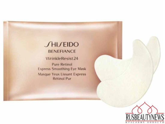 Shiseido Pure Retinol Express Smoothing Eye Mask look5