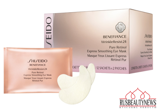 Shiseido Pure Retinol Express Smoothing Eye Mask look6