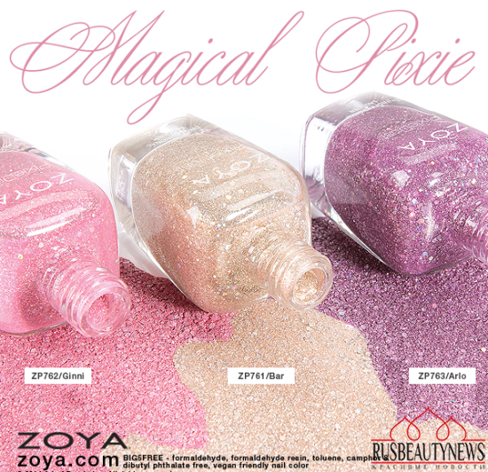 Zoya Magical Pixie Summer 2014 Nail Lacquers look2