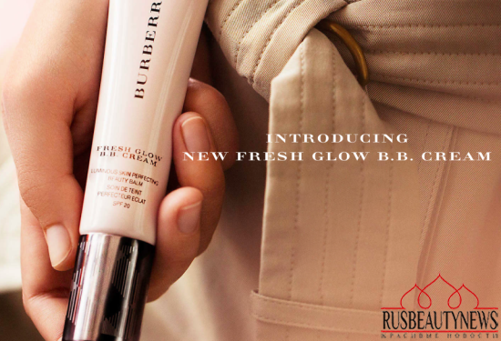 Burberry Beauty Fresh Glow BB Cream