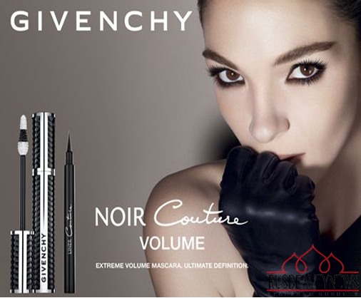 Givenchy noir couture volume mascara for Couture meaning in english
