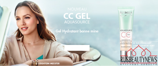 Biotherm Aquasource CC Gel look2