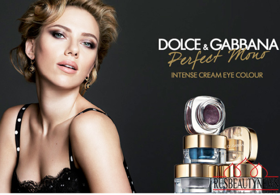 Dolce & Gabbana Perfect Mono Intense Cream Eye Color for Fall 2014 look