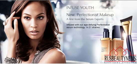 Estee Lauder Perfectionist Youth-Infusing Makeup look2
