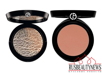 Giorgio Armani Fall 2014 Makeup Collection palette